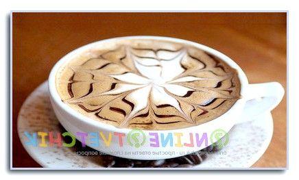 Як правильно варити каву в турці
