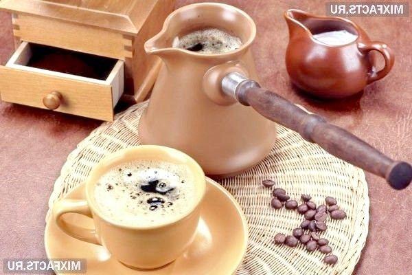 пити кава